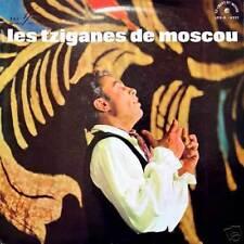 LES TZIGANES DE MOSCOU Le Chant Du Monde FR Press LP