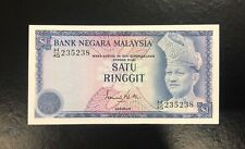 Malaysia-1 Ringgit-1976-Signature Ismail Md. Ali-Pick 13a-S/N 235238 , Unc .