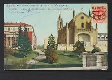 2461.-MADRID -Iglesia de Los Jerónimos y Real Academia Española  (1910)