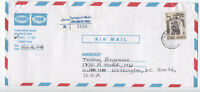 """1996 Bahrain """"diplomatic area"""" registered cover to USA [L.38]"""