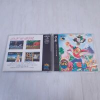 Raguy NeoGeo CD NCD ADK Used Japan Action Boxed Tested Working 1994 Video Game