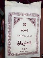 Consagración Ritual Paño Toalla Adulto Talla Ehram para Hajj Umrah Hecho en