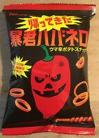 "Tohato Potato Snack""Bo-kun Habanero""Very Spicy, 56g, Japanese Snack, Candy"