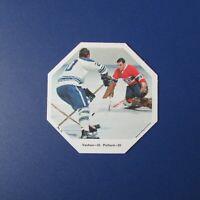 ROGATIEN VACHON  BOB PULFORD  1967-68 York Octagons # 15  Canadiens Maple Leafs