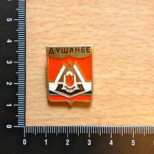 USSR Pin Russia Soviet Vintage Badge. The Coat of Arms of Dushanbe. Metal.