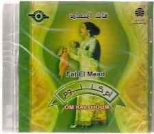 Om Kolthoum: Fat el Ma3ad ~ Music by Baleegh Hamdi Classic Arabic CD