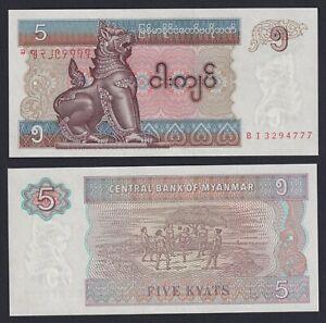 Myanmar 5 kyats 1996 FDS/UNC  B-06