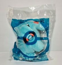 Phanpy Plush Toy Japanese McDonald's Sealed Vintage Japan 30cm - 2001