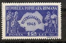 ROMANIA 1948 CENSUS MAP WORKERS CHILDREN SC # 678 MNH