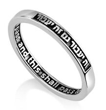925 Sterling Silver Gam Zeh Yaavor Ring - This Too Shall Pass - King Solomon