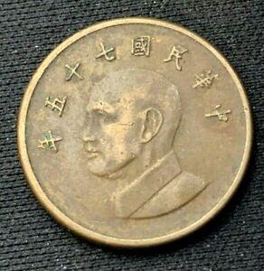 1981 - 2000 China 1 Yuan Coin XF +   World Coin    Bronze   #K1062