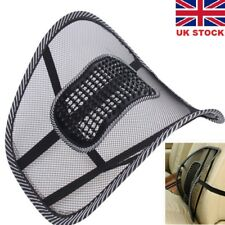 MESH BACK SUPPORT LUMBAR LOWER BACK CUSHIONS PAIN RELIEF CAR OFFICE SEAT HC