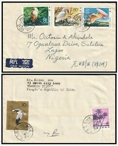 18613 - CHINA 1986 COVER JAPANESE CRESTED IBIS SET SOOCHOW TO LAGOS NIGERIA