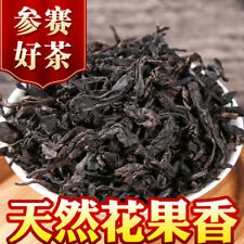 Top Grade Dahongpao Tea 250g Big Red Robe Oolong Tea Black Tea Da Hong Pao Tea