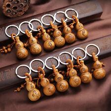 Womens Mens Car Bag Purse Keychain Keyring Amulet Gourd Hulu Wood Carving Zodiac
