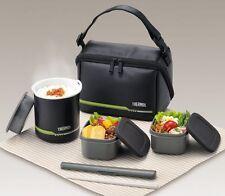 NEW THERMOS Heat Preservation Keep Warm BENTO Japanese Lunch Box DBQ-502 MTBK