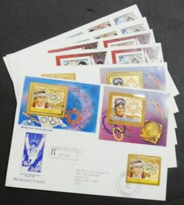 EDW1949SELL : CENTRAL AFRICA Collection of 6 Diff. 1984 Olympics FDC. Paid $125.