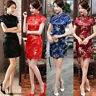 Vintage QiPao Cheongsam Chinese Women Formal Gown Evening Party Mini Dress Cheap