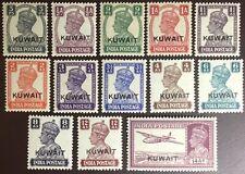 Kuwait 1945 Definitives Set SG52-63 MNH