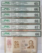 SG50 Commemorative Banknote S5 Identical Number Set 5AA005907 PMG Graded