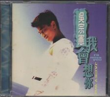 Jacky Wu Zong Xian / 吳宗憲 - 我會想你 (Out Of Print) (Graded:NM/VG) POCD1436