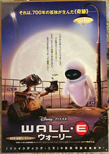 WALL-E MOVIE POSTER 1 Sided RARE ORIGINAL JAPANESE 28x40 DISNEY