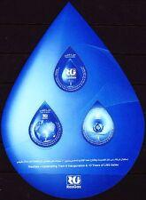 Qatar 2009 ** bl.63 gas natural gas natural licuado