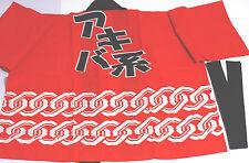 FESTIVAL CLOTH AKIBA-OTAKU-Happy Japanese traditional HAPPI  H 2ft 6' x W 2ft 3'