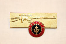 RUSSIAN MARINE SNIPER QUALIFICATION BADGE INSIGNIA