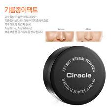[CIRACLE] Secret Sebum Powder 5g - Korea Cosmetic