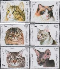 Afghanistan 1726-1731 (complete issue) unmounted mint / never hinged 1997 Cats