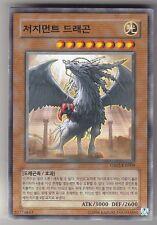 YU-GI-OH Urteilsdrache Common koreanisch
