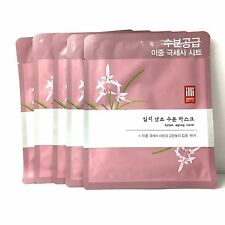 Amore Pacific illy Total Aging Care Orchid Mask sheet 20 g *5 pcs+gift pack 1pcs