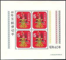 Japan 1965 Year of the Snake/YO/Greetings/New Year/Fortune/Luck  4v m/s (n31118)