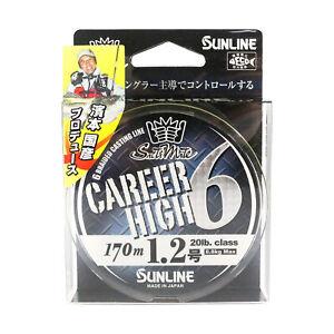 Sunline P.E Line Career High 6 Braid Light Yellow 170m P.E 1.2, 20lb (6795)