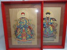 De colección Emperatriz Emperador Chino Madera Pintura Enmarcada Para Colorear como de papel de arroz?