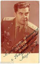BEREGOVOI Signed Real Photo Autograph Signature USSR !