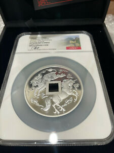 2019 China Unicorn 25th Anniv. 5 Ozs Silver With NGC PF70 FDI