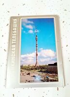 Vintage postcards set ussr Ostankino Tower postcards gift
