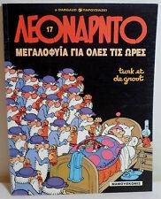 MAMOYTHKOMIX - 2000 LEONARDO # 17 GENIE A TOUTE HEURE GREEK LETTERING COMIC BOOK