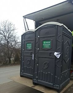 DIXI WC, Plastik WC Kabine, Mobile WC, Toilettenkabine, Baustelle WC, Garten WC