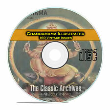 Chandamama Illustrated Magazine, 169 Vintage Children's Magazine Issues, CD E26