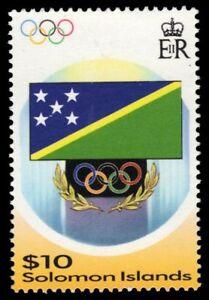 "SOLOMON ISLANDS 974 - Athens Summer Olympics ""National Flag"" (pa21697)"