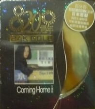 Faye Wong 王菲 - Coming Home(24K Gold / Limited Numbered Edition/ Sealed)