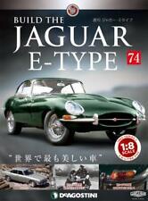 DeAGOSTINI Weekly Build THE JAGUAR E-TYPE 1//8 die cast model Vol.59 from japan