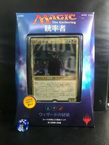 Arcane Wizardry Commander 2017 Deck MTG Japanese Brand New Sealed