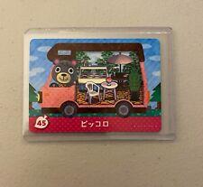 Olive #45 *Authentic* Animal Crossing Amiibo Card | NEW | JPN Version |