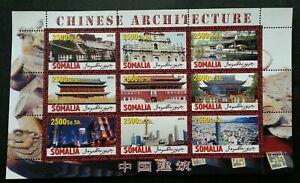 [SJ] Somalia Chinese Architecture 2010 Palace Building 中国古代建筑 (sheetlet) MNH
