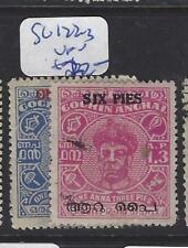 INDIA NATIVE STATE COCHIN (P0807B) SG 122-123      VFU