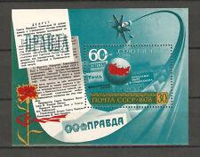 USSR 1978...MINIATURE SHEET Y.T. n° 133...NEWSPAPER PRAVDA